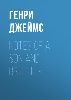 Скачать Notes of a Son and Brother - Генри Джеймс