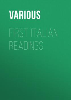 Скачать First Italian Readings - Various