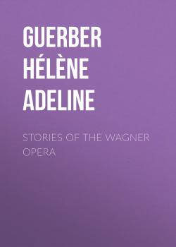 Скачать Stories of the Wagner Opera - Guerber Hélène Adeline