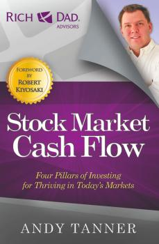 Скачать The Stock Market Cash Flow - Andy Tanner