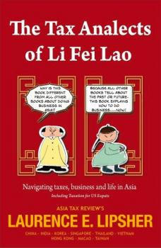 Скачать The Tax Analects of Li Fei Lao - Laurence E. 'Larry'