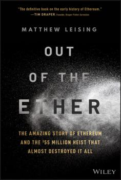 Скачать Out of the Ether - Matthew Leising