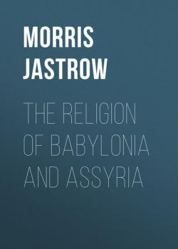 Скачать The Religion of Babylonia and Assyria - Morris Jastrow